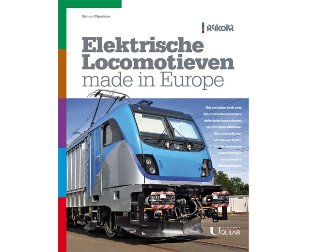 E-LOCS MADE IN EUROPE 1